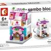 Sembo Block SD6052 : Nail art