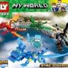 เลโก้ชุดเล็ก LY 21018 ชุด Minecraft 4 กล่อง