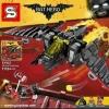 เลโก้จีน SY 943 Batman The Movies ชุด The Bat Wing