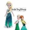 ตุ๊กตาตัวนิ่ม Elsa Summer collection 20 นิ้ว[Disney USA]