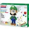 นาโนบล็อค : Luigi Balody 16048