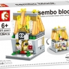 Sembo Block SD6071 : CHANEL