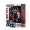 หุ่นแปลงร่างทรานฟอเมอร์ Optimus ภาค 5 กล่องดำ