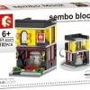 Sembo Block SD6079 : Zwilling Knife Store