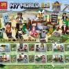มินิฟิกเกอร์ LELE 33089 ชุด Minecraft 8 กล่อง 8 IN 1