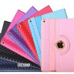 เคสหมุนได้ 360 องศา ถอดชิ้นส่วนได้ (เคส iPad Air 2)