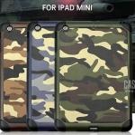 เคสซิลิโคน TPU NX CASE ลายพรางทหาร (เคส iPad mini 1/2/3)