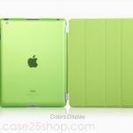 (สีเขียว) Smart Cover แยกชิ้นส่วนออกจากกันได้ (เคส iPad 2/3/4)