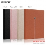 XUNDD Leather (เคส iPad 9.7 2017)