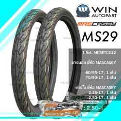 60/95-17 , 70/90-17 MASCASEY ยางมอเตอร์ไซค์ รุ่น MS29 1 ชุด (MCSET0112)