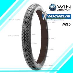 ยางนอกมอเตอร์ไซค์ ขนาด 2.75-17 รุ่น M35 ยี่ห้อ Michelin , SMART CX 125CC