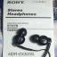 Sony MDR-EX300SL thumbnail 2
