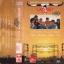 เทป คาราบาว - บันทึกการแสดงสด คาราบาว thumbnail 1