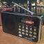 วิทยุพกพา FM MP3 L-938 สีดำ thumbnail 1