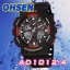 OHSEN – AD1012-4: Dual Time Dual System Alarm / Chronograph Sports Watch thumbnail 1