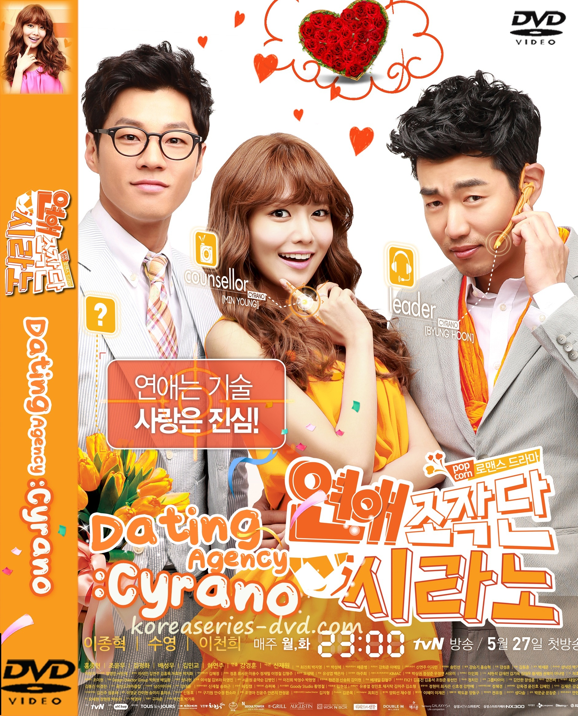Dating agency cyrano sub indo the heirs